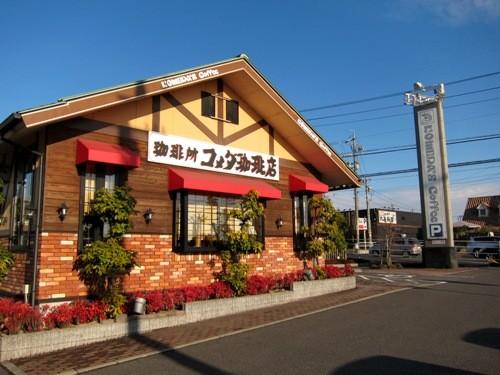 コメダ珈琲店菰野店
