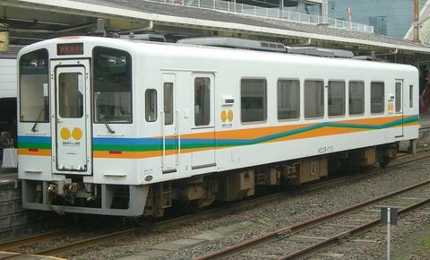 1200px-HSOR-115