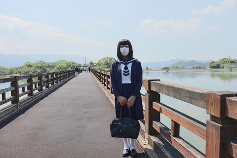 IMG_3998ブログ