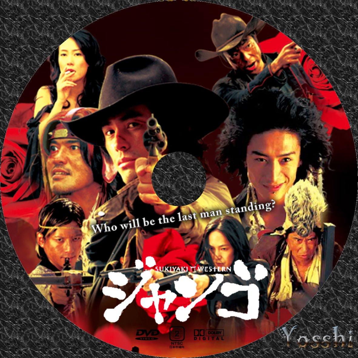 Yosshi's DVDラベル