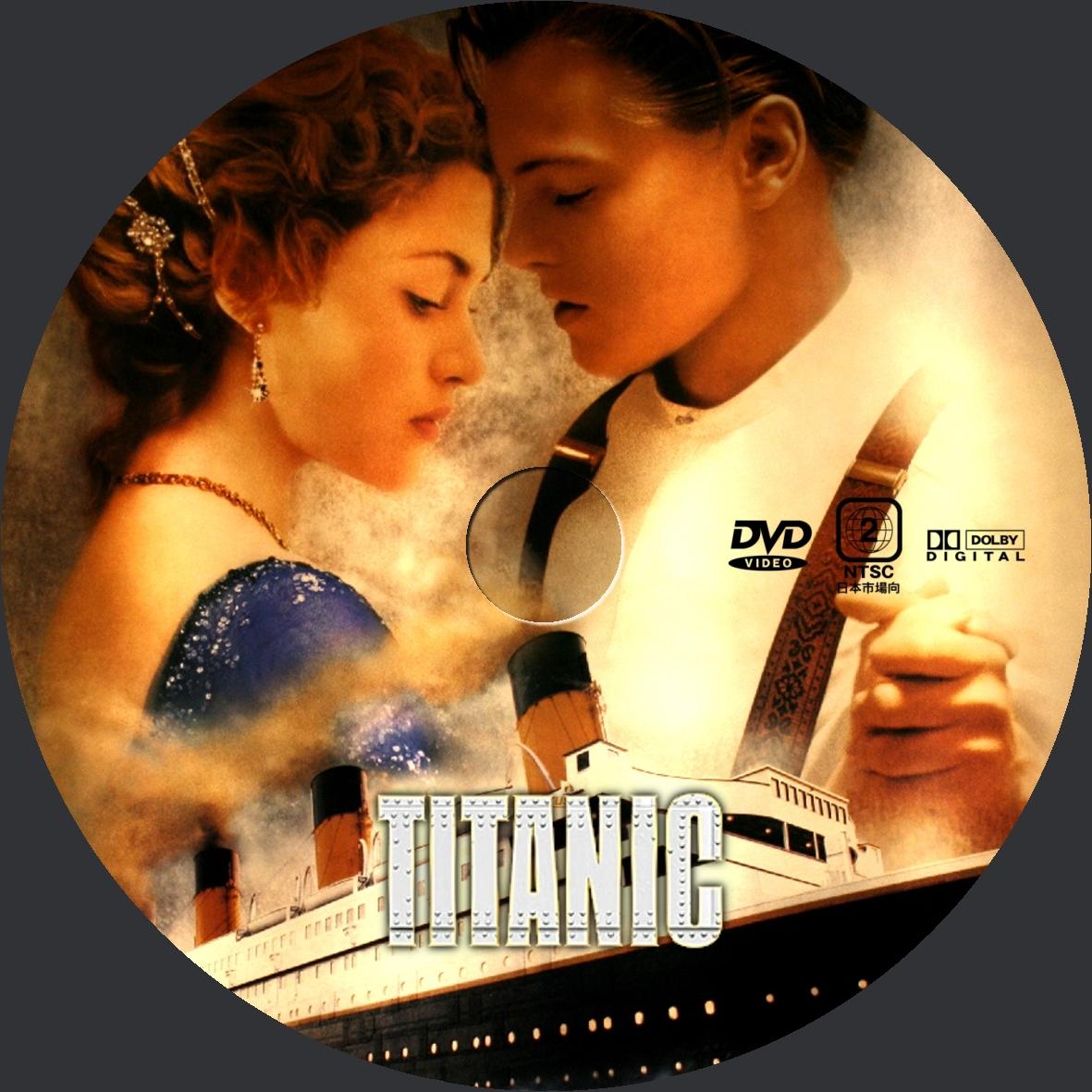 タイタニック (1997年の映画)の画像 p1_39