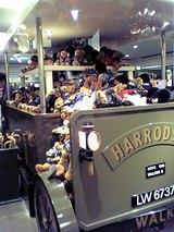 20050719 Harrods