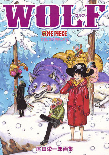 3f80592d - 【ワンピース】ルフィ、エース、サボの少年時代を題材にした絵本発売3月2日