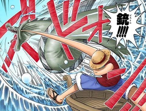 魚 ルフィ 殴る 海王類