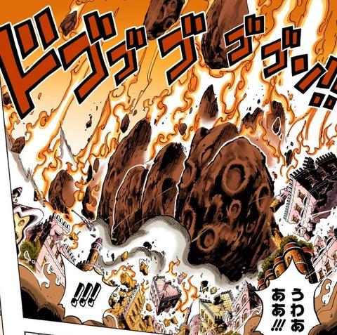 藤虎 隕石
