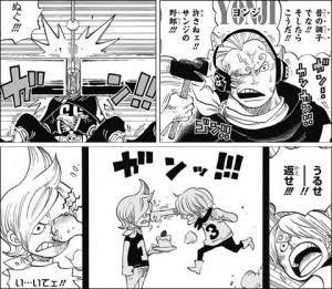 bac7beec - 【衝撃】ついにサンジがジェルマの兄弟と同じ外骨格に目覚める・・・!?