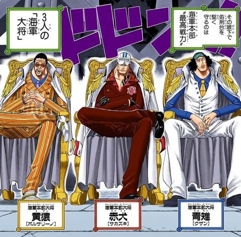 三大将 椅子に座る