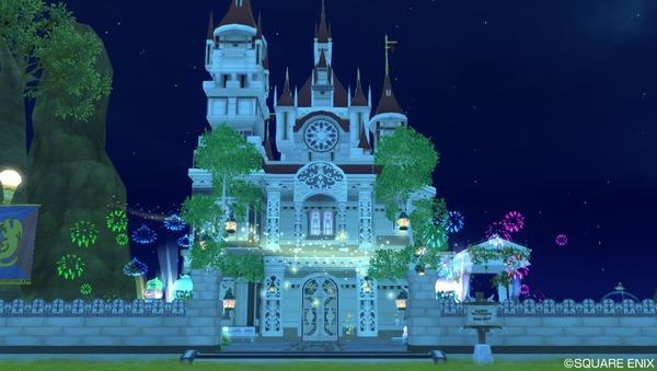 城になったアジト