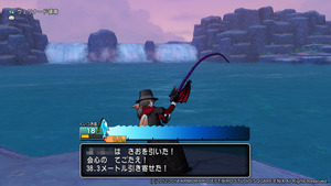 リュウグウ釣り