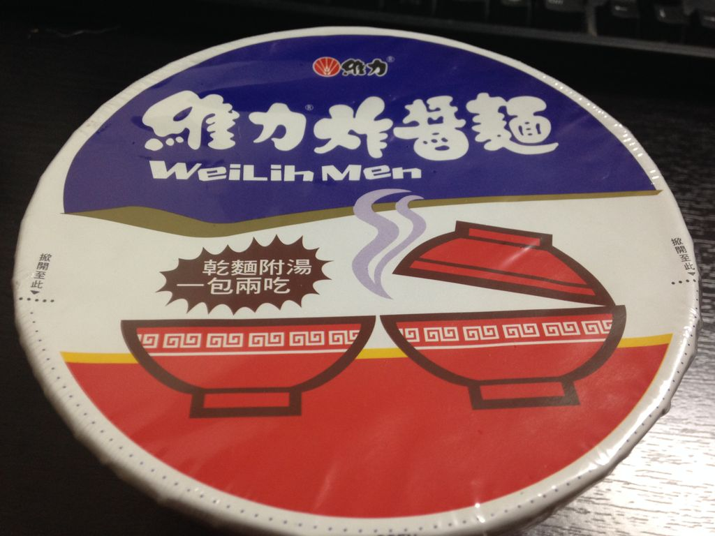 炸醤麺の画像 p1_33