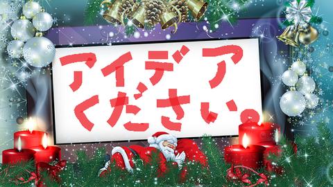 christmas-3004293_640