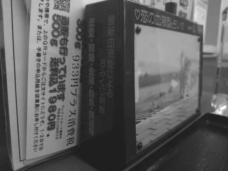 SO-02F_140622_02