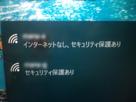 ファイル_000 (7)