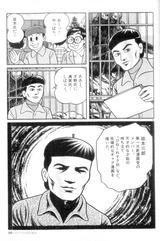 坂本先生登場シーン