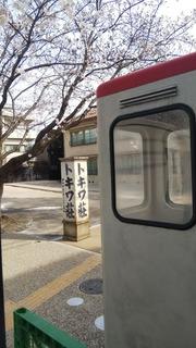 トキワ荘ミュージアム2