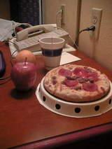 pizzaapple