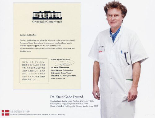 Dr.Knud Gade Freundの推薦状