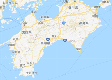 tosashimizu