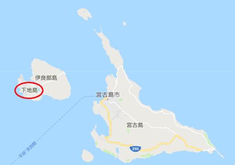 simojishima