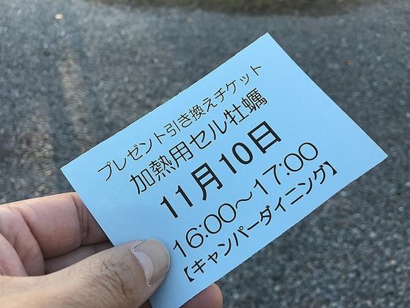 2018111701 (197)