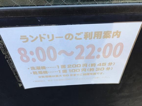 2018010545