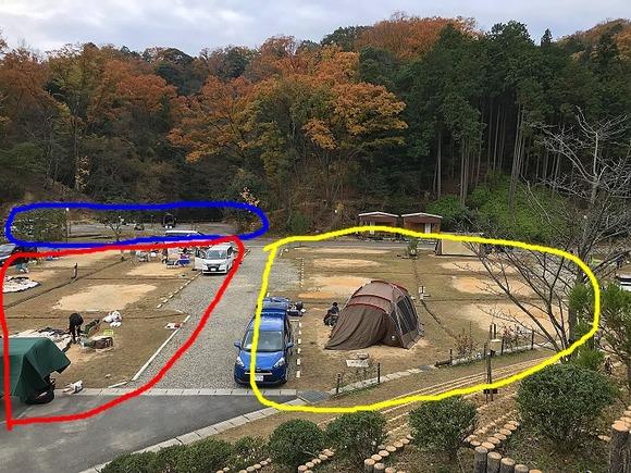 キャンプ 十 温泉 オート 場 坊 二
