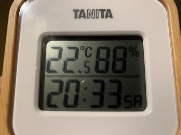 2021081307 (8)