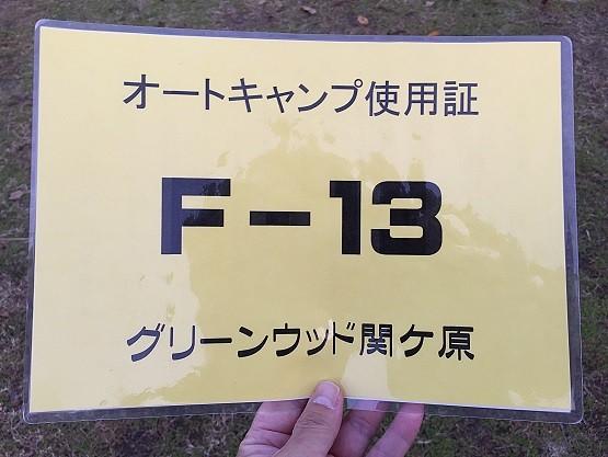 2016112211