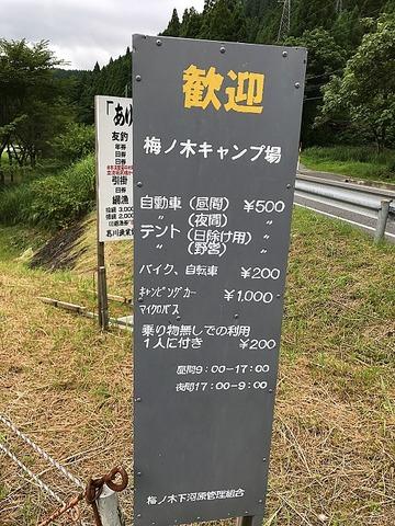 2017080611