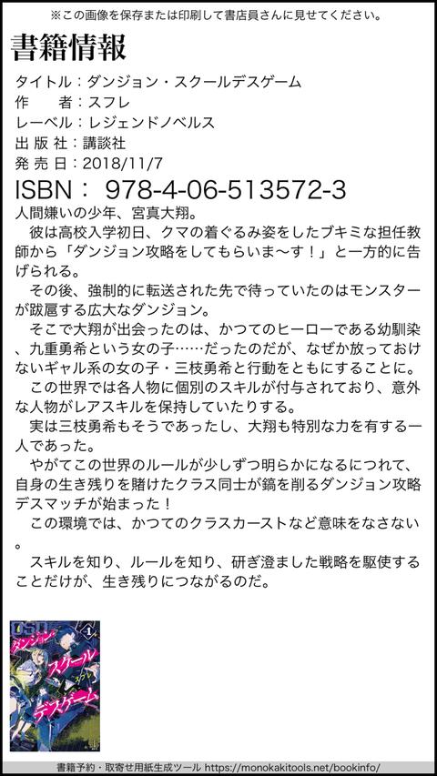IMG_3509