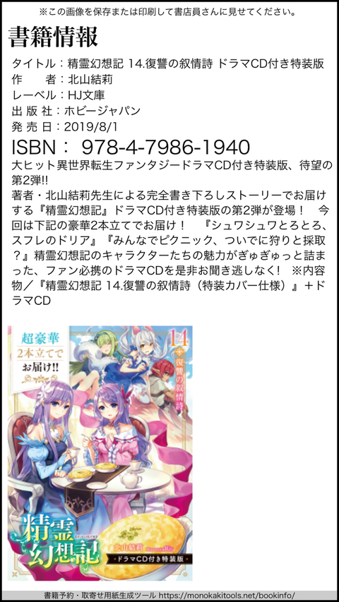 IMG_4558