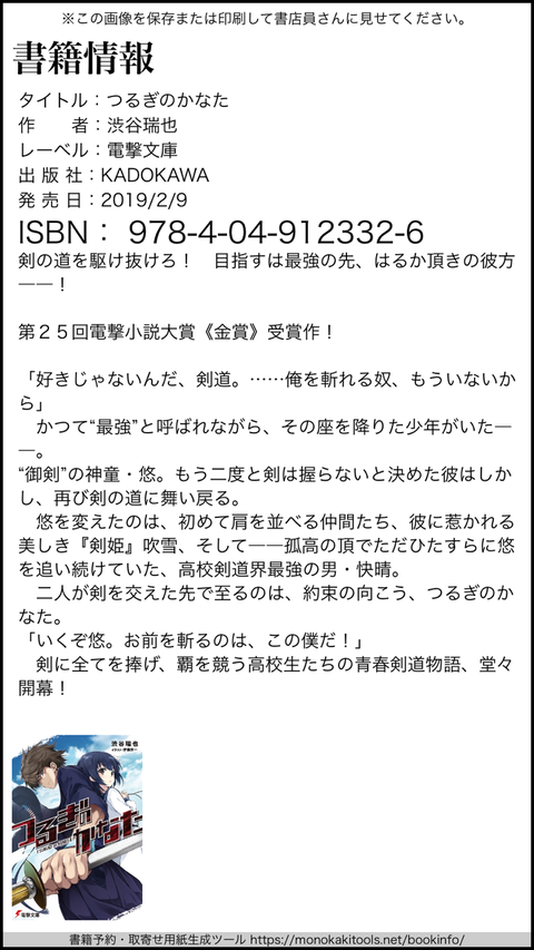 IMG_3588
