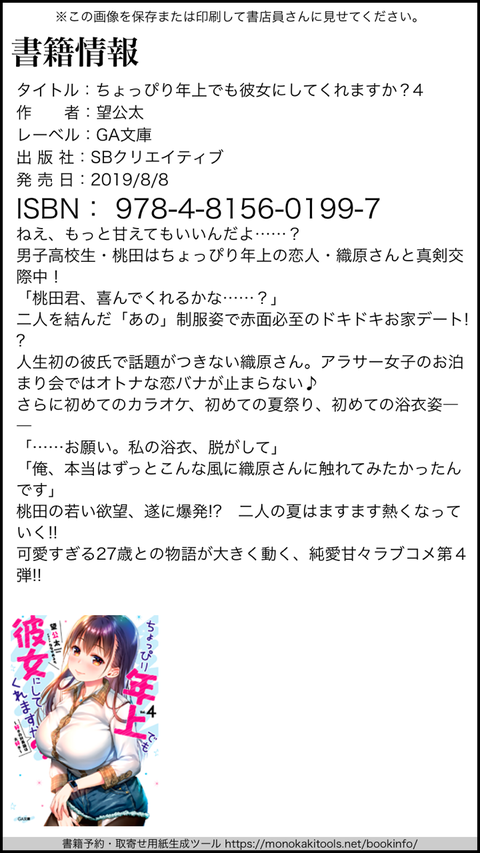 IMG_4584