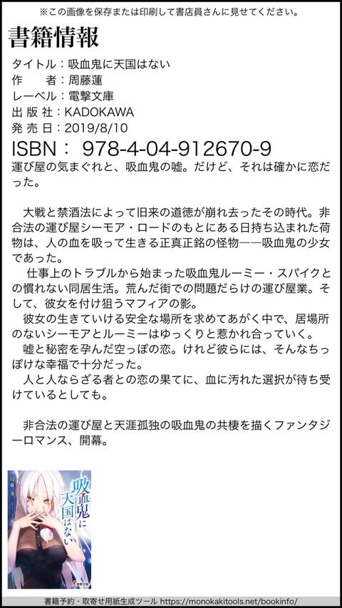 IMG_4581