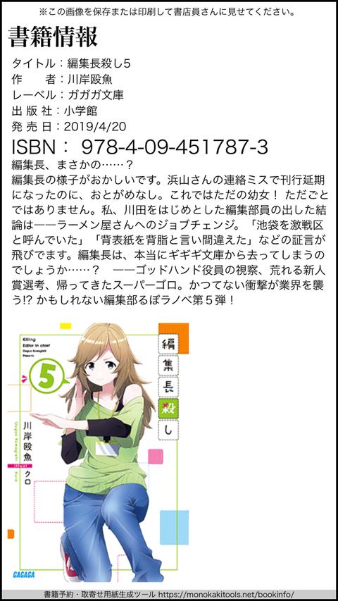IMG_4061