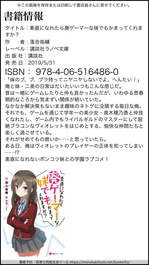IMG_4299