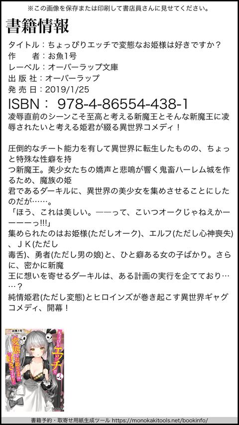 IMG_3469