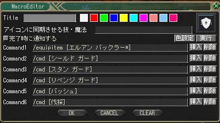 20130910193806