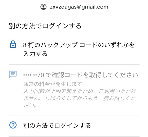 Screenshot_20210727-155942~2
