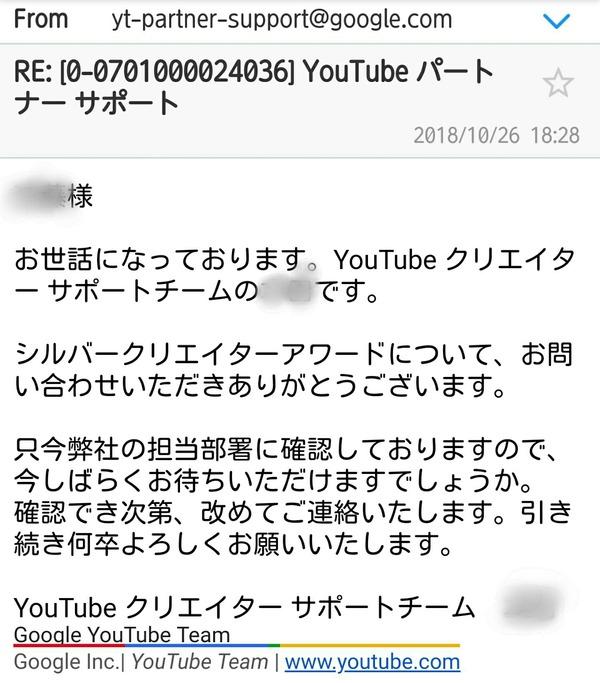 YouTube 再生ボタン 銀