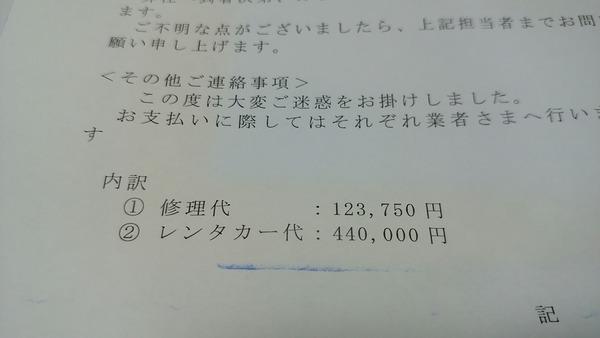 DSC_3088