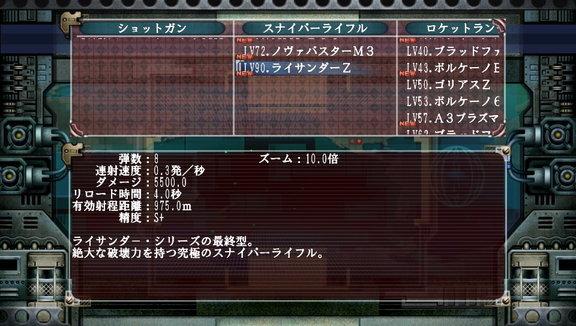 礼賛乙 EDF3P