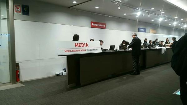 東京オートサロン2019 メディアセンター