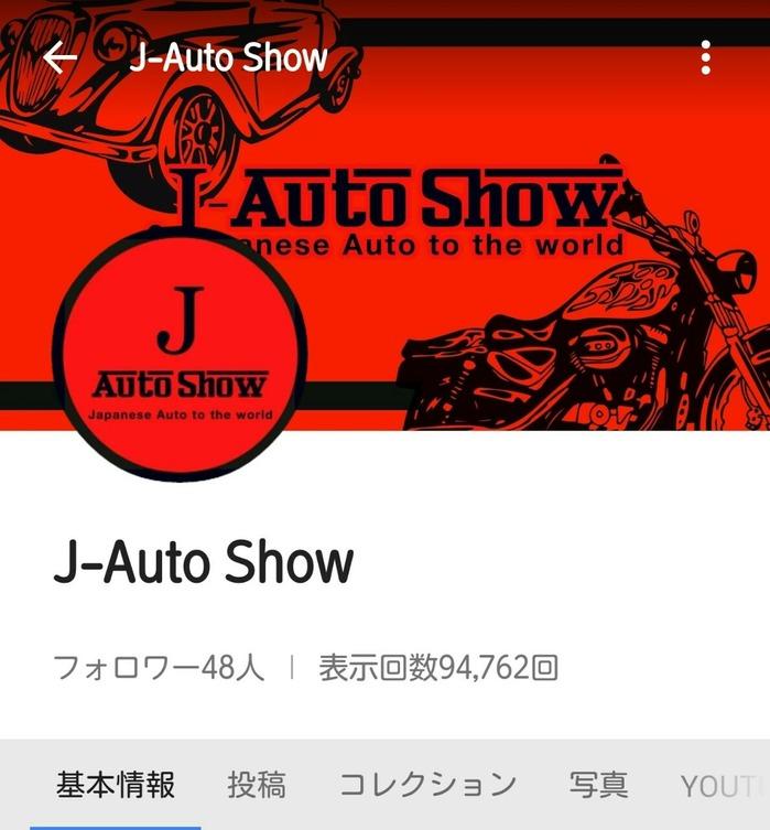 J-Auto Show