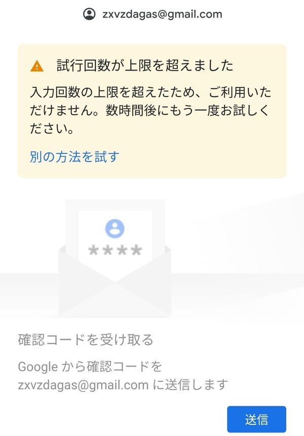 Screenshot_20210727-155949~2
