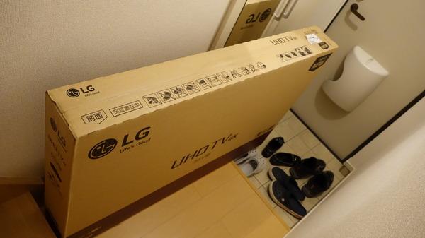 4Kテレビ 55型