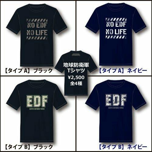 地球防衛軍 シャツ