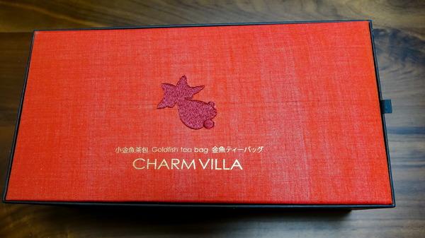 CHARM VILLA 茶