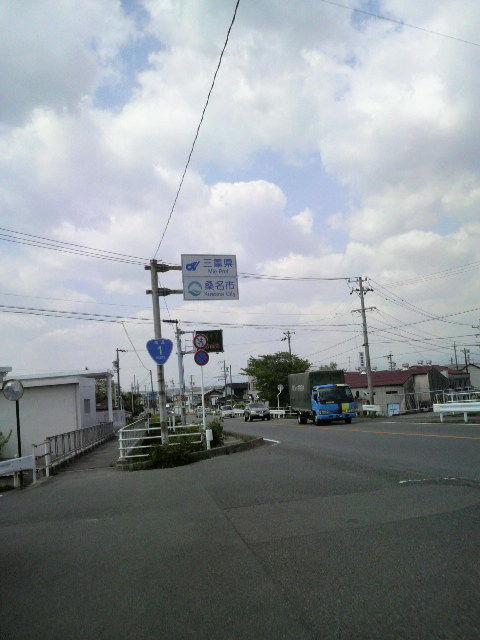P1000179