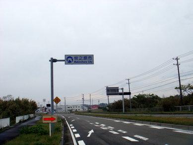 DSC02751